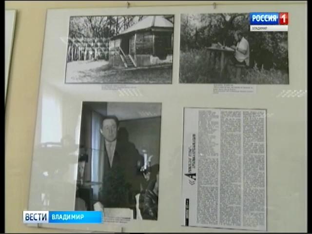 20190102_16-07-Вдова и сын Александра Солженицына посетили владимирскую экспозицию, подготовленную к столетию писателя-pic65