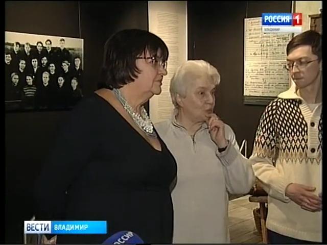 20190102_16-07-Вдова и сын Александра Солженицына посетили владимирскую экспозицию, подготовленную к столетию писателя-pic69