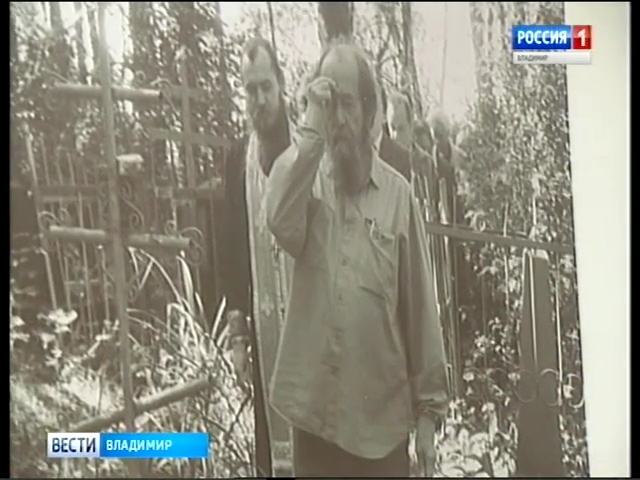 20190102_16-07-Вдова и сын Александра Солженицына посетили владимирскую экспозицию, подготовленную к столетию писателя-pic70