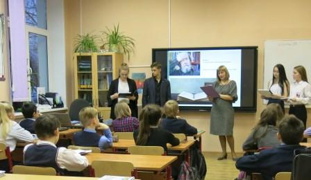 20181227-Библиотечный урок «Жизнь не по лжи»», посвященный 100-летию со дня рождения А.И.Солженицына-pic1