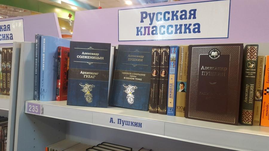 Солженицын - русский классик? - Я - Родину люблю...