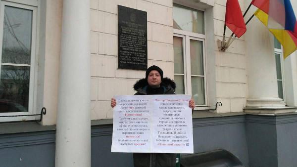 20181127_17-47-Администрацию Ногинска пикетировали против переименования города-pic1