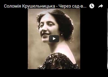 20160224-Декоммунизация-Краматорска-N2-pic5 Крушельницкая видео