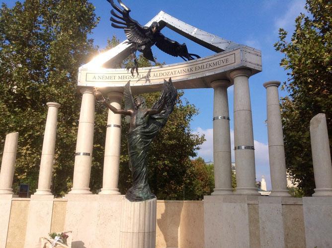 Мемориал жертвам нацизма на площади Свободы