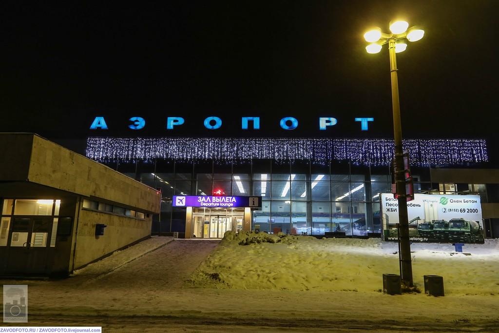 20181201-Аэропорт Мурманск получит имя Николая II Романова