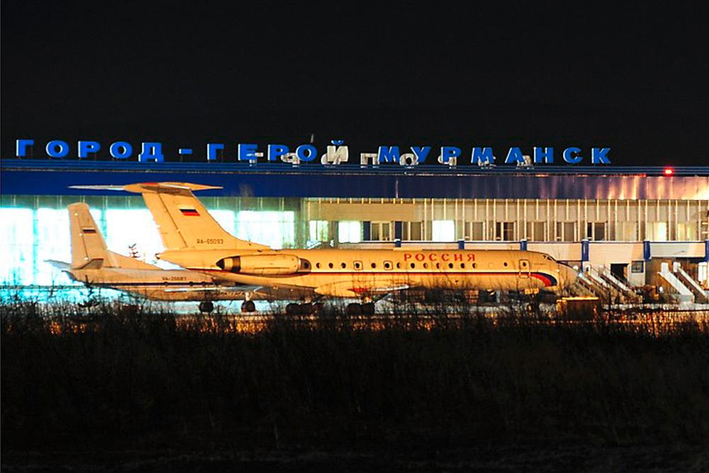 20181103-Определен лонг-лист имён для мурманского аэропорта