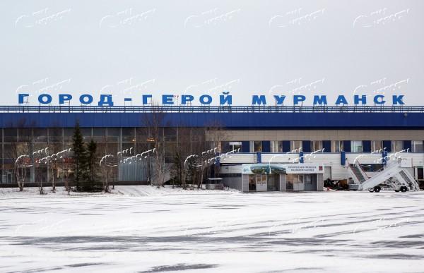 20190117-Аэропорт Мурманск получил имя царя Николая II