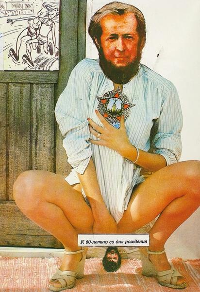 Флегон, А. Вокруг Солженицына-pic5