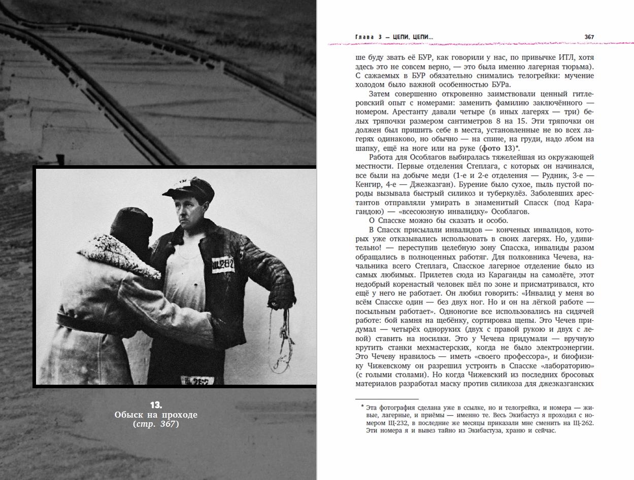 АГ-2010-сокр-вклейка-с367-horz