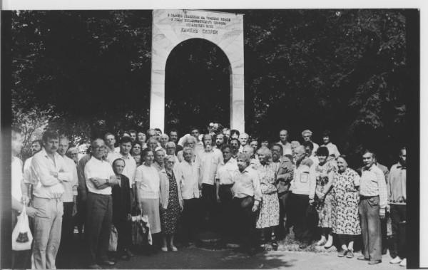 Солженицын А.И. в Томске (26.06.1994)-pic32