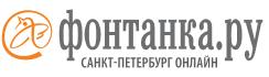 V-logo-fontanka_ru
