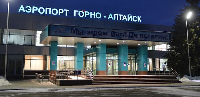 20181211_10-50-Ни нашим, ни вашим- аэропорту Горно-Алтайска не будут присваивать имя