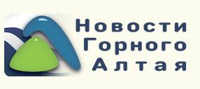 V-logo-gorno-altaisk_info