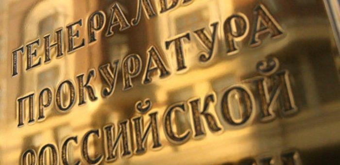 20191217_11-20-Рериховцы требуют от Генпрокуратуры «разобраться» с Общественной палатой