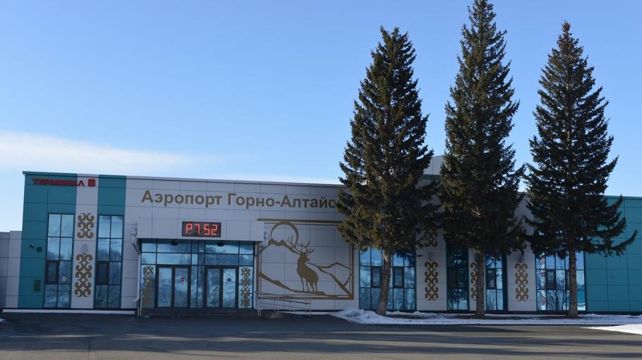 20181127_23-40-Горноалтайская епархия пытается обогнать рериховцев в голосовании за имя аэропорта