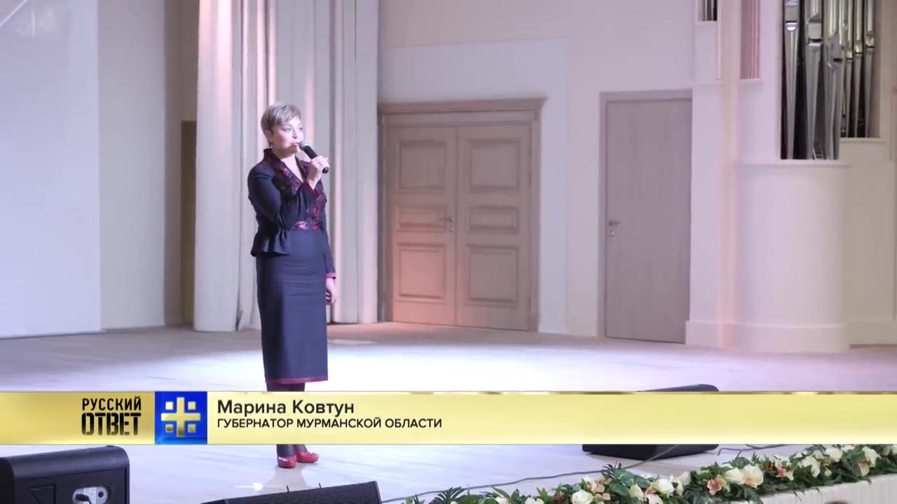 Вернуться в Россию- Мурманск вновь стал Романовым-на-Мурмане[(004256)2019-02-04-00-51-53]