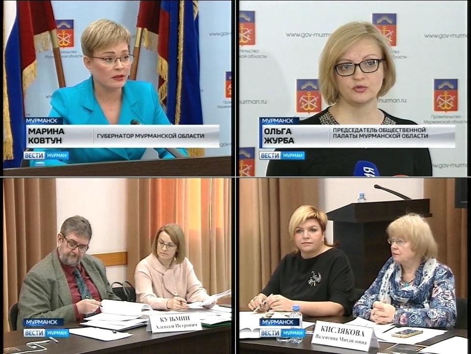 20190204-Первое заседание региональной Общественной палаты в новом составе состоялось в Мурманске