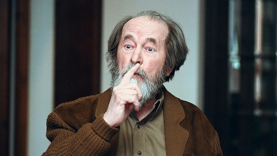 20190122_15-02-Александра Солженицына вписывают в карту Ижевска