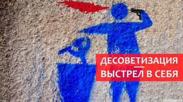 20180221_23-26-Поселок в Ленобласти имени революционера Свердлова может сменить название
