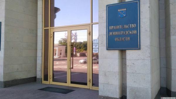 20180530_19-07-Жители поселка в Ленобласти попросили чиновников не переписывать историю