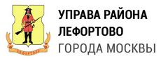 V-logo-lefortovo.mos_ru