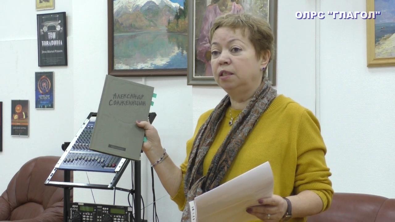Сокровенное послание Солженицына- книга прозы -Крохотки-pic1.JPG