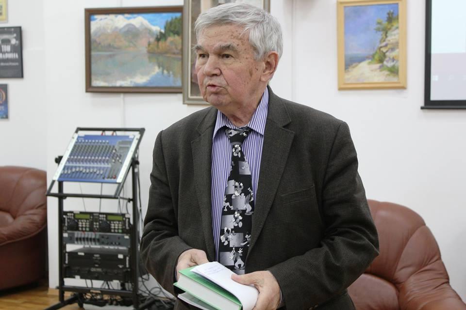 Борис Рябухин в Библиотека 119 ЦБС ЮВАО