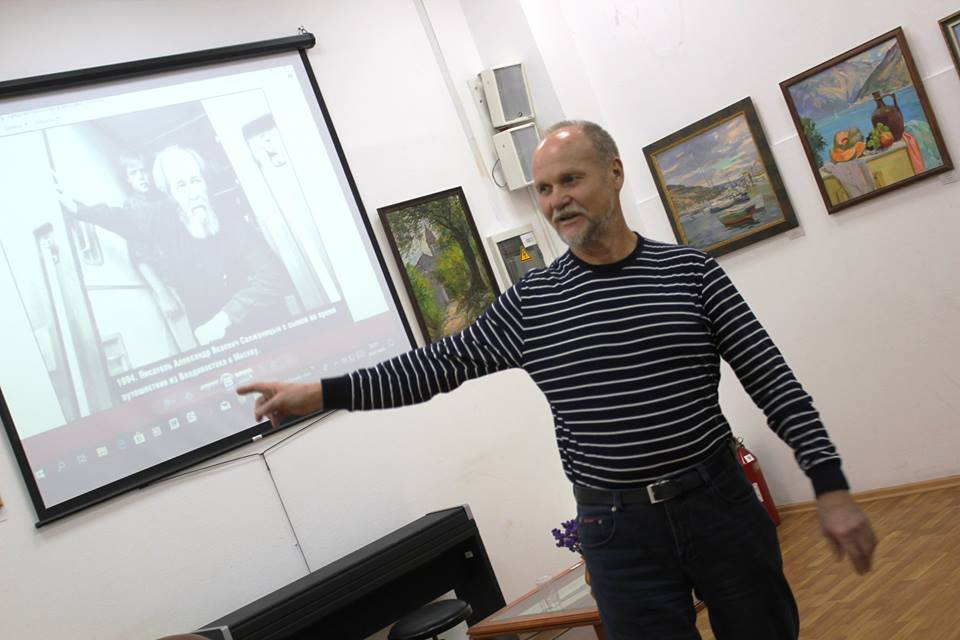Сергей Лепёшкинв Библиотека 119 ЦБС ЮВАО