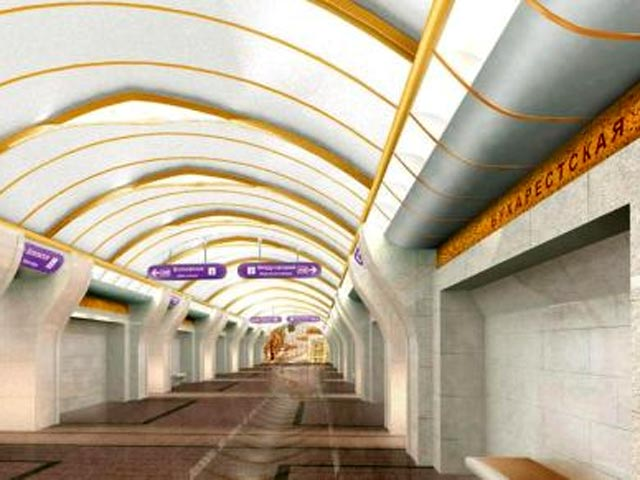 20121008_23-53-МИД РФ советует Петербургу переименовать станцию Бухарестскую-pic1