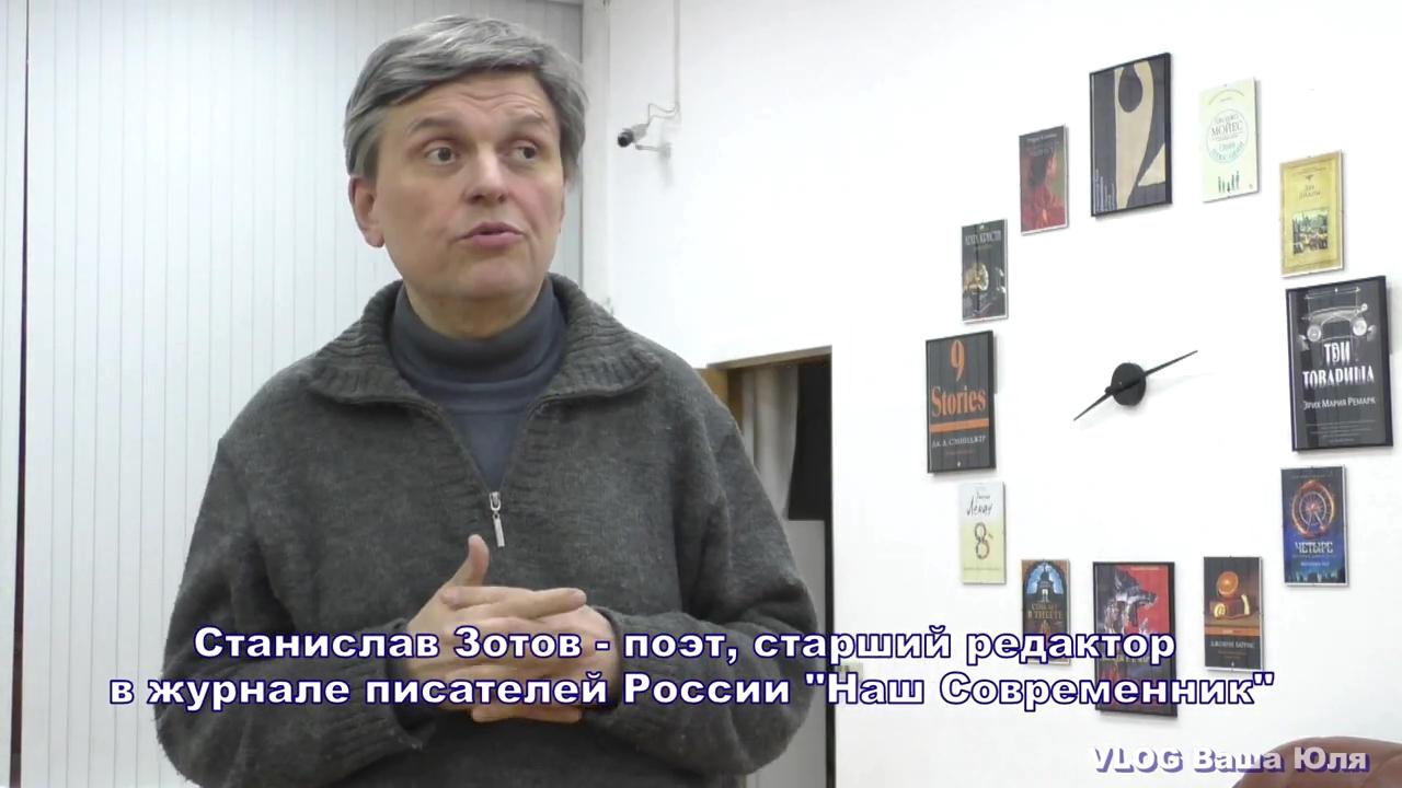 20190206-Солженицын перед лицом истории-pic04