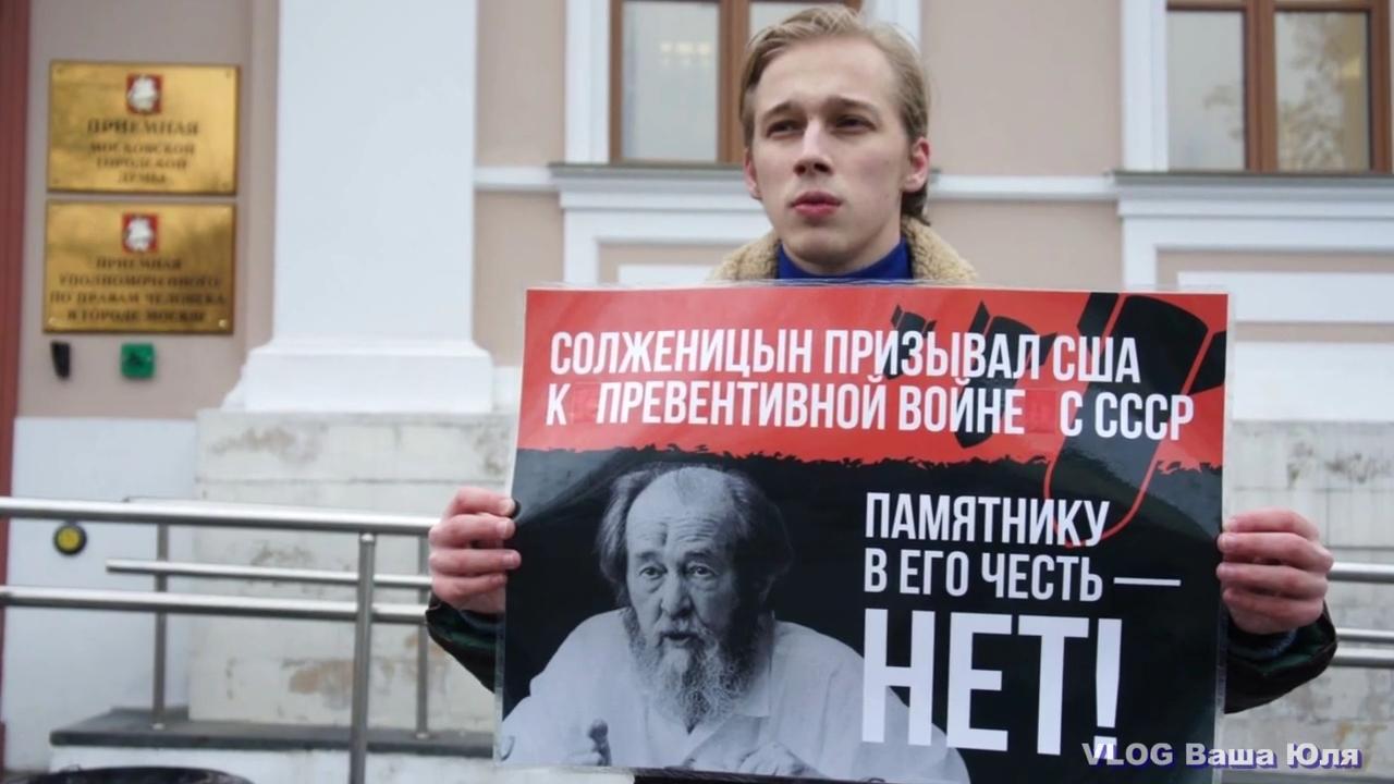 20190206-Солженицын перед лицом истории-pic09