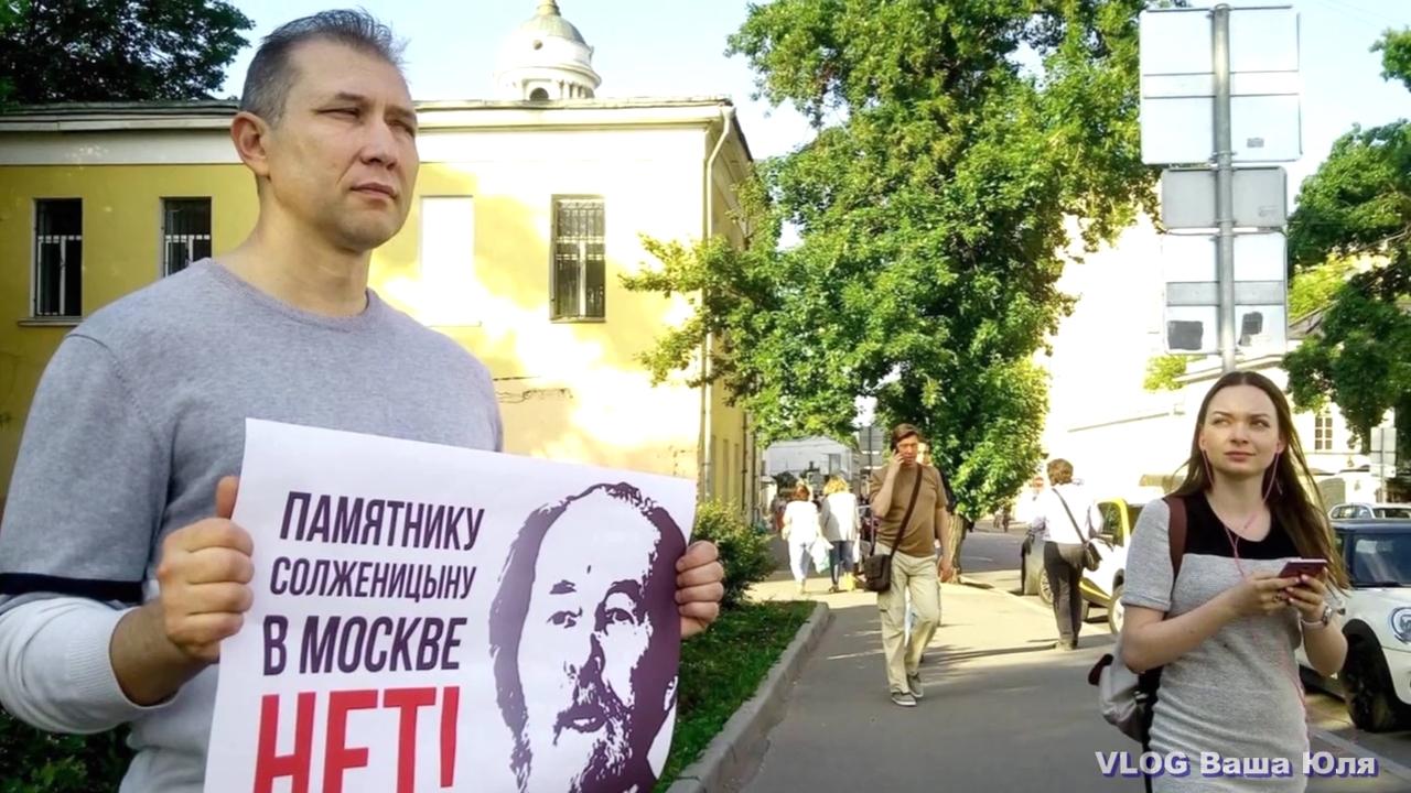 20190206-Солженицын перед лицом истории-pic10