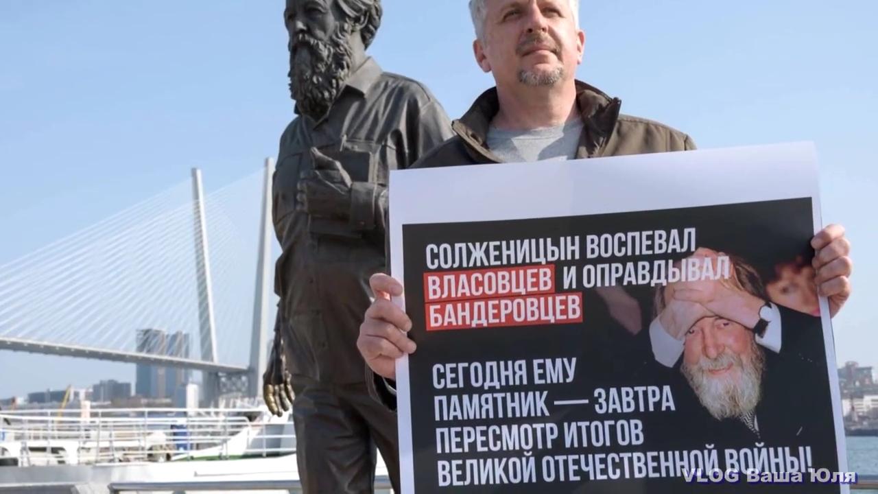 20190206-Солженицын перед лицом истории-pic11