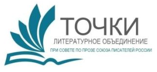 V-logo-litpoints_ru