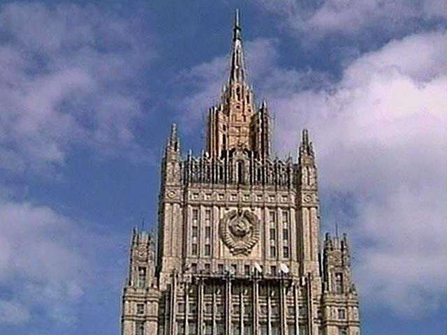 20121008_23-53-МИД РФ советует Петербургу переименовать станцию Бухарестскую-pic3