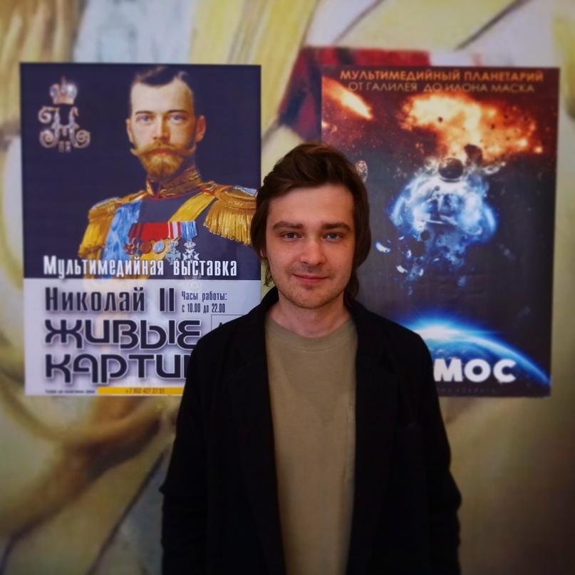 20190213-Наш ответ анонимному автору на статью «Продаю царя- о личности организатора выставки про Николая II в Мурманске»