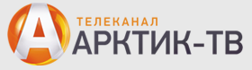 V-logo-арктик-тв_рф