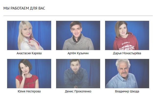 20190213-Мы работаем для Вас~Арктик-ТВ