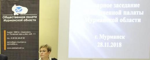 20190214_14-33-Экс-глава Общественной палаты обвинил губернатора в искажении фактов-pic1x