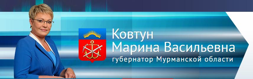 V-logo-gubernator51_ru