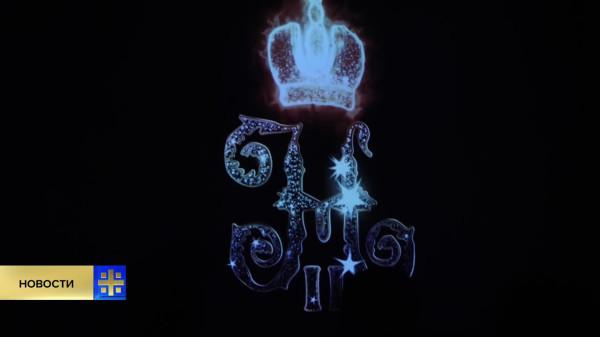 Возрождение монархии- «Двуглавый орёл» проводит в Мурманске череду мероприятий в память о Николае II - YouTube-pic01