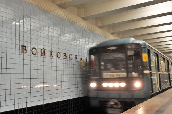 20151105_20-00-Противники переименования станции метро Войковская пока в большинстве