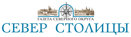 V-Лого-Север столицы