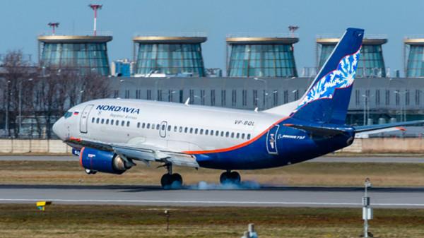 20181129_20-23-В Госдуме призвали назвать аэропорт Мурманска именем Николая II