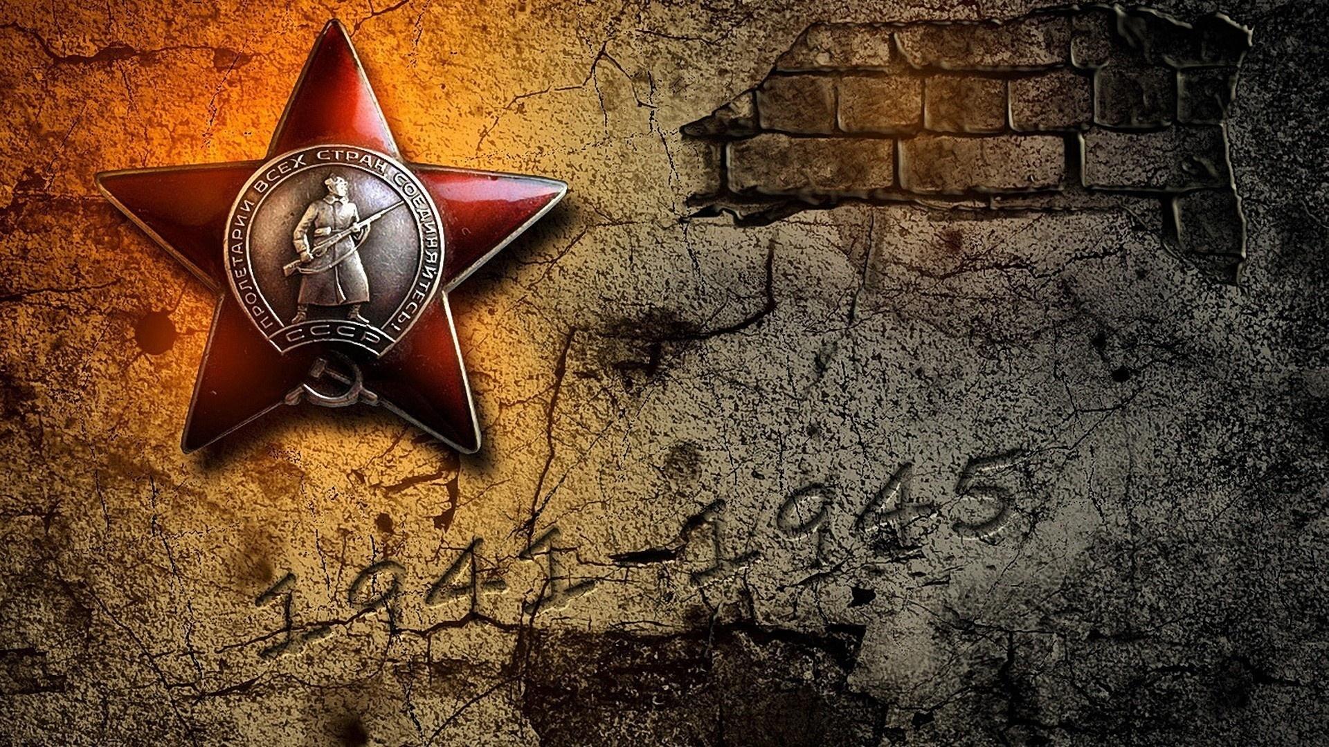 К вопросу установления масштаба людских потерь СССР в Великой Отечественной войне