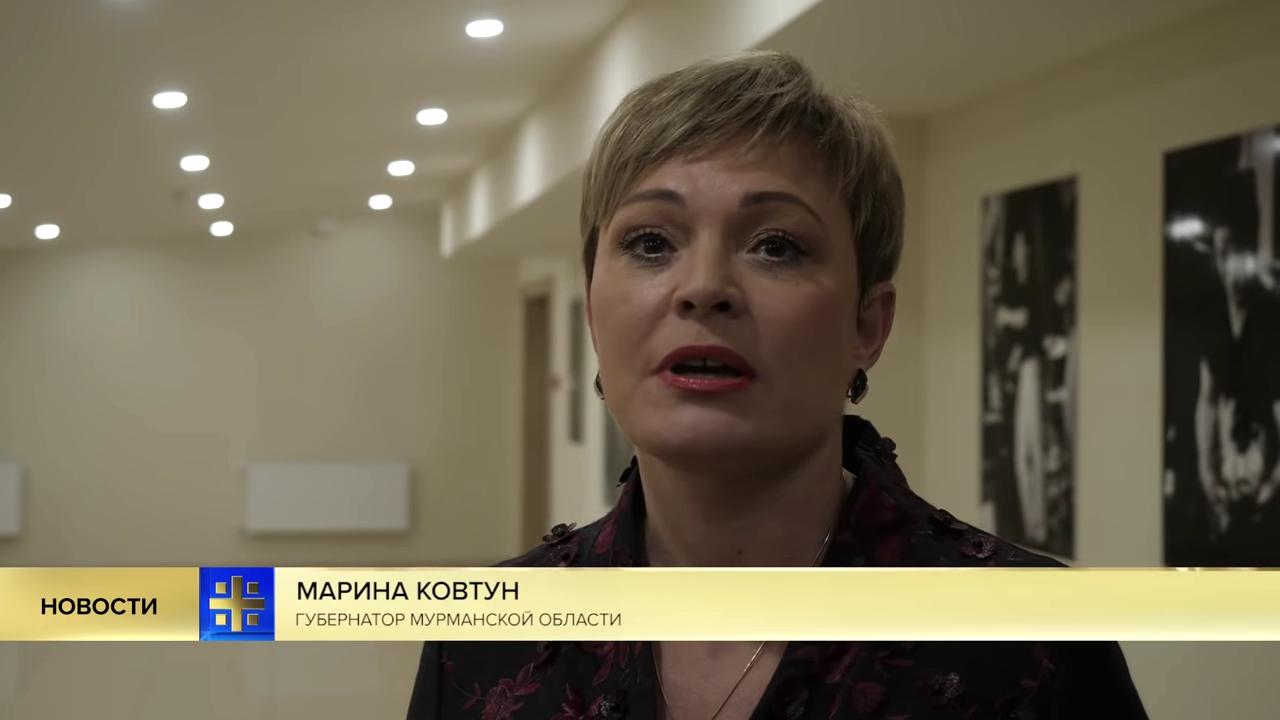 Возрождение монархии- «Двуглавый орёл» проводит в Мурманске череду мероприятий в память о Николае II - YouTube-pic16