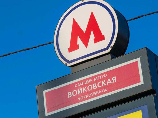 20150717_12-50-В Доме Романовых призывают переименовать станцию московского метро Войковская-pic1
