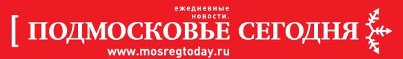 V-logo-mosregtoday_ru