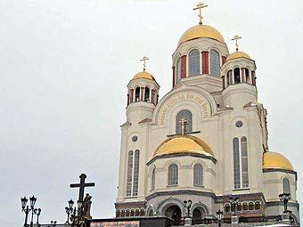 20080326-Lenta.ru