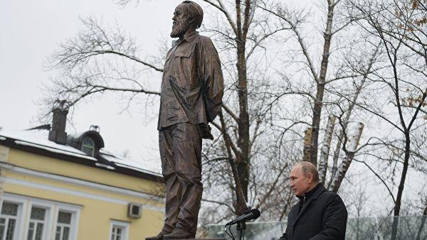 20181211-Путин заявил о продолжении работы по увековечиванию наследия Солженицына-pic1